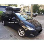 [Багажник Aguri Prestige и бокс Junior Xtreme 600 Black на Mitsubishi Grandis] - [FU MI3-30]