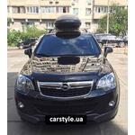 [Багажник Kenguru Rails Aero и бокс Terra Drive-480 (черный) на Opel Antara] - [FU OP3-11]