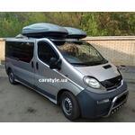 [Багажник Terra Clip B-Fix Stl и боксы Terra Drive-480 (серый) на Opel Vivaro] - [FU OP5-4]