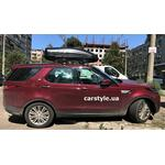 [Багажник Thule-754 Stream і бокс Terra Drive-440 (чорний) на Land Rover Discovery] - [FU LR5-3]