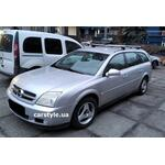 [Багажник Terra In-Fix Wing на Opel Vectra C] - [FU OP6-1]