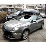 [Багажник Thule-754 Stream и бокс Terra Drive-480 (серый) на Alfa Romeo Giulietta] - [FU AR6-1]
