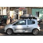 [Бокс WTR-350 (серый) на Renault Twingo] - [FU RE6-7]