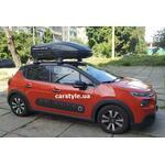 [Багажник Thule Edge Clamp 7205 Black и бокс Terra Drive-440 (черный глянец) на Citroen C3] - [FU CI6-18]