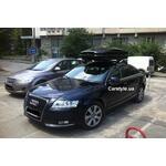 [Багажник Thule-754 Stream и бокс Junior Xtreme 600 (черный) на Audi A6] - [FU AU2-10]