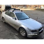 [Крепление Amos SkiLock 5 Silver на BMW 5 series] - [FU BMW5-5]