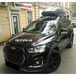 [Багажник Menabo Dozer и бокс Terra Drive-440 (черный) на Chevrolet Captiva] - [FU CH3-25]