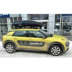 [Багажник CarStyle Straps Aero Black і бокс Terra Drive-480 (чорний) на Citroen C4 Cactus] - [FU CI2-8]