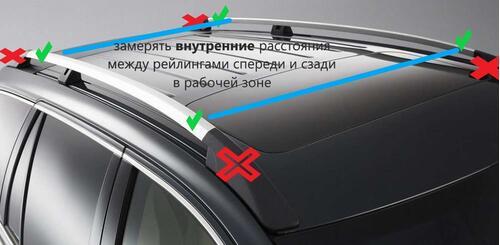 [Багажник на рейлинг Turtle Air 1 Silver] - [Tair-1-sil]