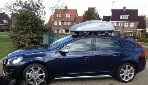 [Автобокс на крышу авто Hapro Traxer 4.6 Silver Grey] - [Hp Tr-46 SG]